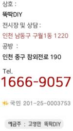 1666-9057
