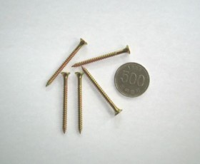 피스/45mm