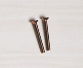 손잡이용볼트/34mm